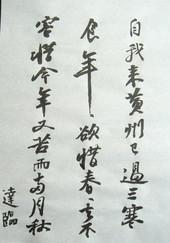 1409_3